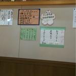 ぼんご板橋店 -