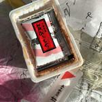 五十二萬石 如水庵 博多駅マイング店 - 1袋に3個入ってます\(^o^)/