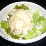 梅佶 - 自家製ポテトサラダ