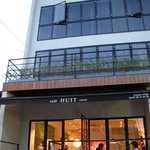 カフェユイットヤマテ - オープンなカフェ