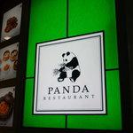 パンダ レストラン - お店の看板☆かなり目立ちます(笑)