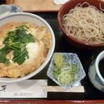 そば処 木の芽 - 木の芽丼セット(税込920円)