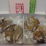 和田乃屋 - 滝のおやき餅 白 12個