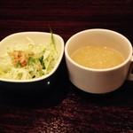 ノック オン ウッド - ランチのサラダとスープ