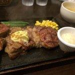 まつちか ステーキ食堂 -