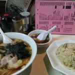 江差家 - チャーシューメンと炒飯。