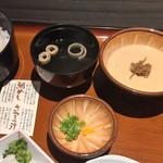 郷土料理かどや - さつまめし(1150円)