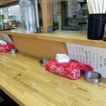 麺屋てんき - カウンター席の様子