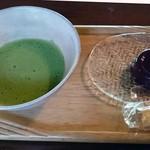 茶処 眞 - 抹茶セット550円
