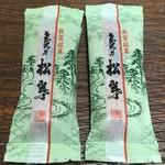KOBORI - 氣比の松葉焼 1個108円