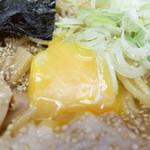 麺屋てんき - 卵黄