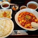 中華料理 長城 - 麻婆豆腐定食(680円)です。
