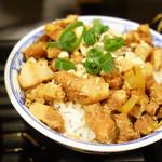 ベトナム料理コムゴン - フォーセットのごはん (>_<)