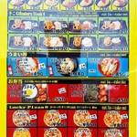 ラッキーピエロ - 2016/6  メニュー  其の壱