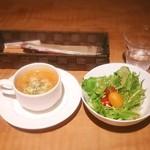 ザ・フュージョン - セットのサラダとスープ♡めちゃウマ♡♡