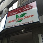 Herbal Spice Kitchen -