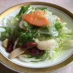 メープル - サラダ