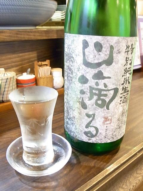 KAKURE 酒庵 海道ゃ - 日置桜・山滴る¥600 特別純米生酒