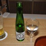 祇園 くらした - 「くらした」 中生ビール・梅の雫