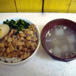 秋葉鶏排 - 「ルーローハンセット」500円