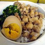 秋葉鶏排 - 「ルーローハンセット」魯肉飯