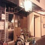 電氣食堂 - お店外観