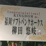KINGDOM -
