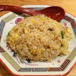 ラー麺 ずんどう屋 - チャーハン
