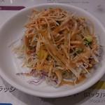 アダルサ - 夜のセットのサラダ