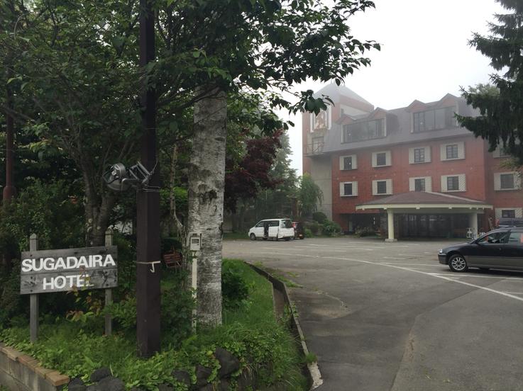 菅平ホテル name=