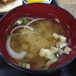 53787038 - 味噌汁