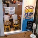 沖縄クラフトビール&琉球バル ガチマヤ -