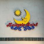マレーシア ボレ - 外観