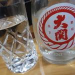 キッチン マロ - 日本酒(一級)