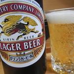 キッチン マロ - キリンラガービール中瓶