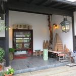 うなぎの 東海亭 - 入口