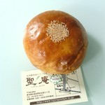 53795353 - 丹沢酵母の小倉あんぱん。
