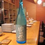 酒房あづみの - 青森県のお酒  豊杯