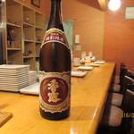 酒房あづみの - 熊本県のお酒  こうろ