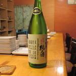 酒房あづみの -  香川県のお酒 悦凱陣