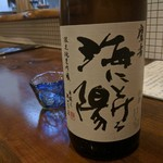 53796761 - 日本酒