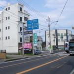 53796982 - 大分市内から県庁前を通って行くと、鶴崎駅付近に着きます、大分駅~鶴崎駅8,3 km