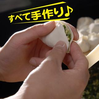 当店イチオシ!手作り餃子