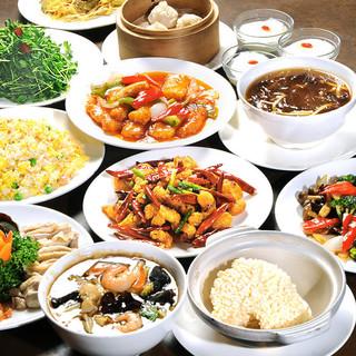 2時間出来たて中華100種食べ放題&飲み放題!