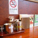日の出らーめん - 卓上と店内禁煙