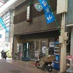 銀座食堂 - 昭和レトロを漂わせる外観