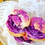 ユナミ ファクトリー - 料理写真:【紅芋シュークリーム3個入り】 450円 久米島産の紫芋をふんだんに使ったシュークリームです。