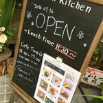 Northern Kitchen~All Day Dining~ - メニゥ