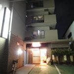 鷹勝別亭 - 入口