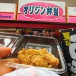 オリジン弁当 - 鶏唐揚げ・塩ニンニク味